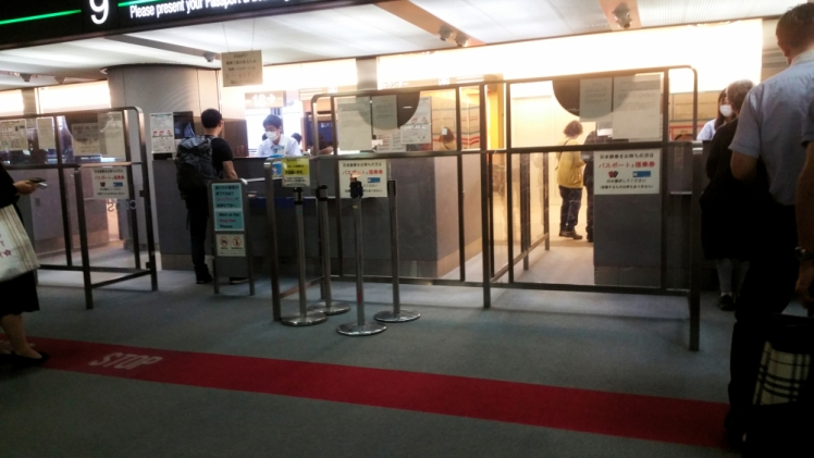 Tokyo Narita Border Control