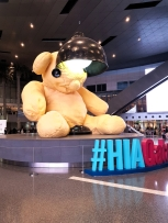 Doha airport 4 wicked mascot
