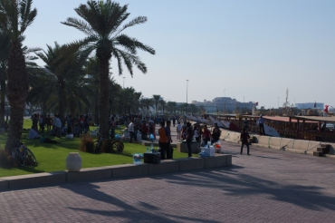 Doha bank holiday 2