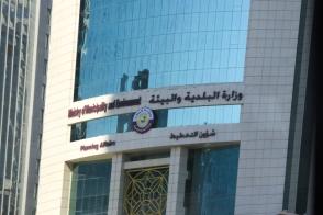 Doha City Center 7