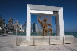 Doha City Center 9
