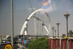 Doha City Center new bridge
