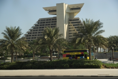 Doha city tour bus