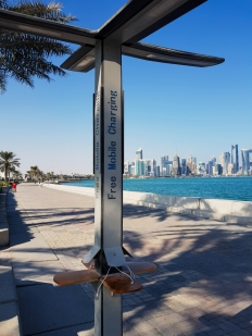 Doha Promenade