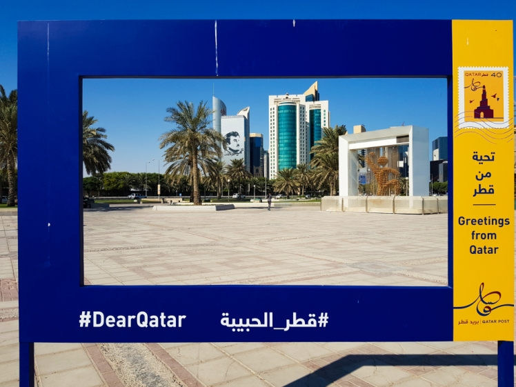 Doha skyline 4