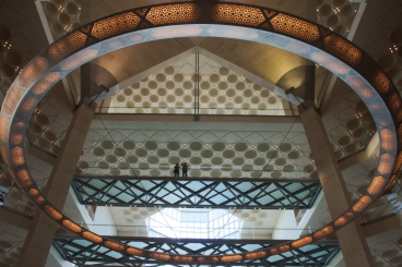 Museum of Islamic Art Doha 2