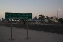 Museum of Islamic Art Doha 4