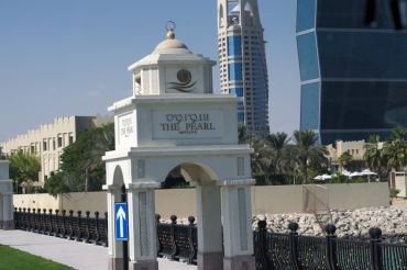 Pearl Qatar exit 3