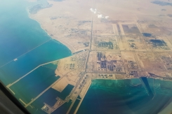 Qatar from above 2