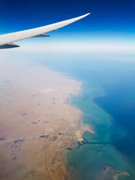 Qatar from above