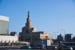 Spiral Mosque of Kassem Darwish Fakhroo Islamic Centre